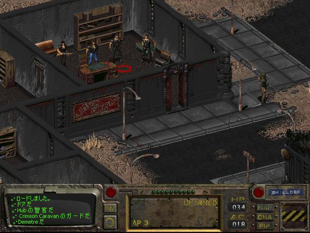 初代Falloutを遊んでみよう!